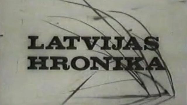Latvijas hronika Nr.15. Varbūt...